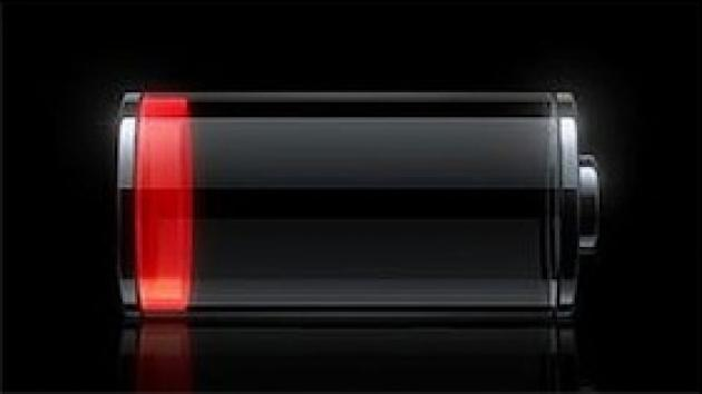 Η Apple ερευνά τα θέματα αυτονομίας στο iOS 5