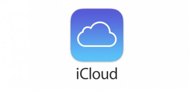 Αναβάθμιση για το iCloud Storage... Νέα επιλογή για 2TB!