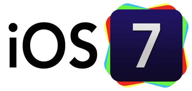 Το iOS 7 για iPhone, iPad και iPod είναι το νέο Λειτουργικό Σύστημα της Apple