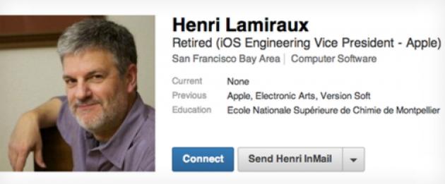 Αποχώρησε από την Apple ο Henri Lamiraux μετά από 23 χρόνια