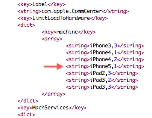 Ευρήματα για το iPhone 5 στο iOS 5.1 beta1