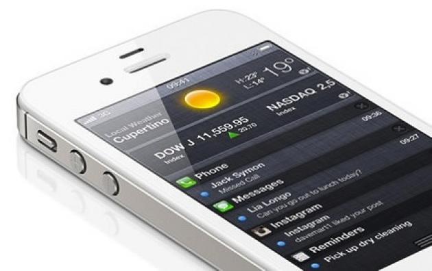 Προβλήματα παραγωγής για το iPhone 4S (;)