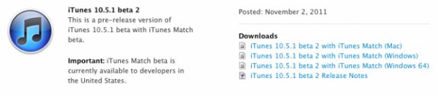 iOS 5.0.1 με bug fixes στην αυτονομία μπαταρίας