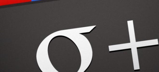 Διαθέσιμο το Google+ στο Ελληνικό App Store