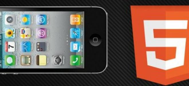 Ο Safari του iOS 5 είναι ο πλέον HTML 5 συμβατός mobile browser