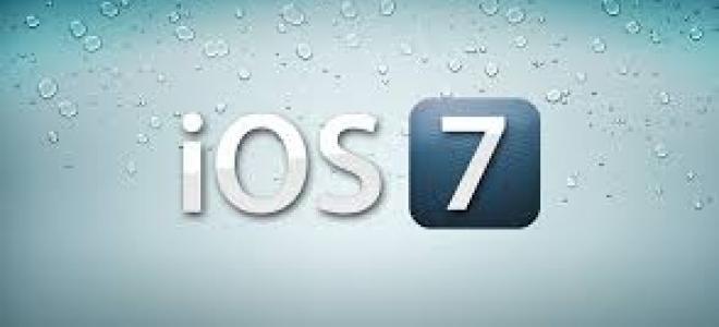 Η Apple παραδέχεται το πρόβλημα κρασαρίσματος του iOS 7 και υπόσχεται λύση