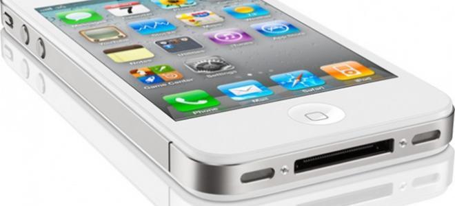 iPhone 4S από τη Vodafone