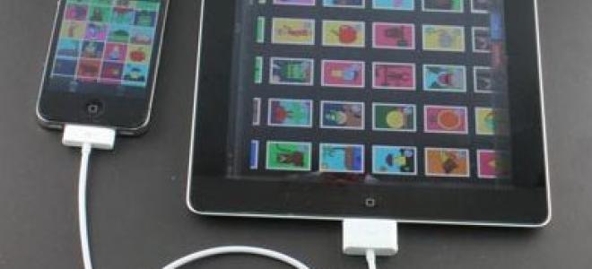 Καλώδιο για μεταφορά φωτογραφιών από το iPhone στο iPad
