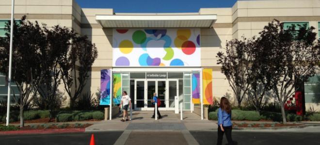 Ημέρα αποκάλυψης του iPhone 5S και του iPhone 5C