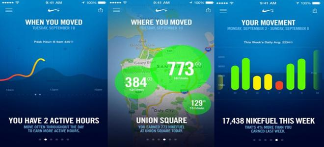 Nike+ Move, η πρώτη εφαρμογή που εκμεταλλεύεται τον M7 motion coprocessor του iPhone 5S