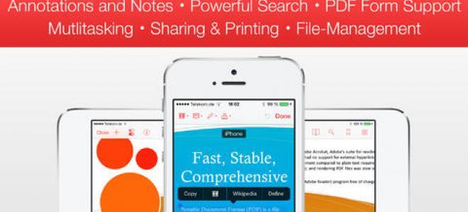 PDF Pro 2: νέα βελτιωμένη εφαρμογή για PDF αρχεία